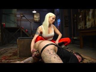 Тренировка с Госпожой Lorelei Lee (бдсм, фемдом, блондинка, страпон, связывание)