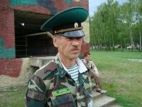 Станислав Малец, 26 ноября 1961, Витебск, id163914813
