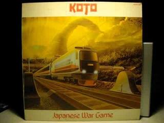Koto - Japanese War Game ( Club Mix ) 1983