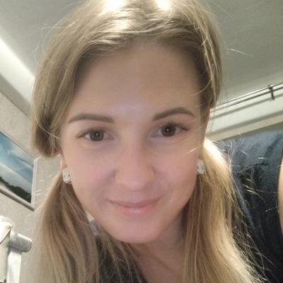 Ксения Куприенко
