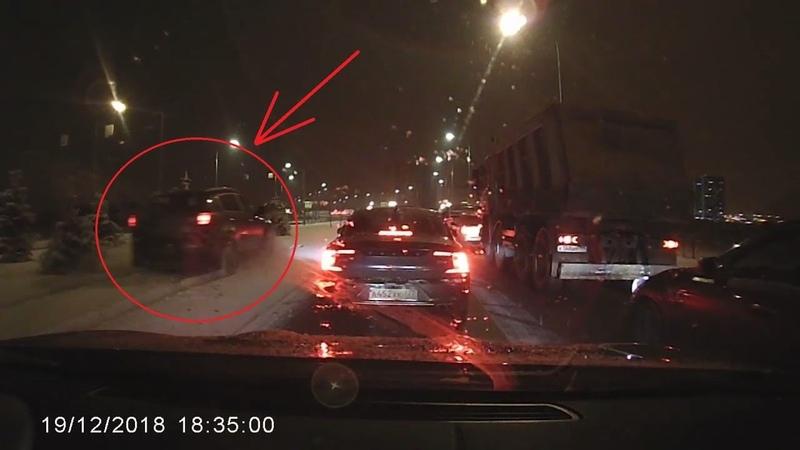 Водитель в Южном Бутово поплатился за хамство на дороге