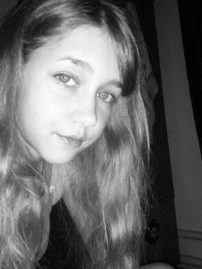 Вероника Дудник, 29 мая 1999, Новороссийск, id177489093