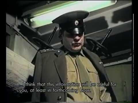 Зелёный слоник Лекция товарища капитана