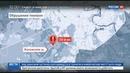 Новости на Россия 24 • На Калужском шоссе обрушился тоннель
