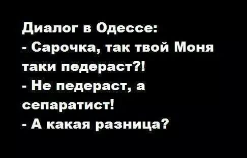 Бой в Луганске продолжается: среди террористов есть убитые и раненые, - Нацгвардия - Цензор.НЕТ 6924