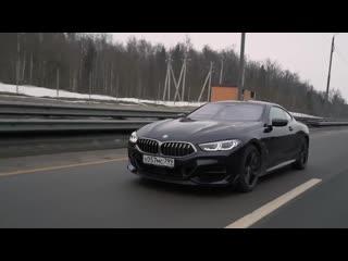 Тест драйв BMW 8 M850i