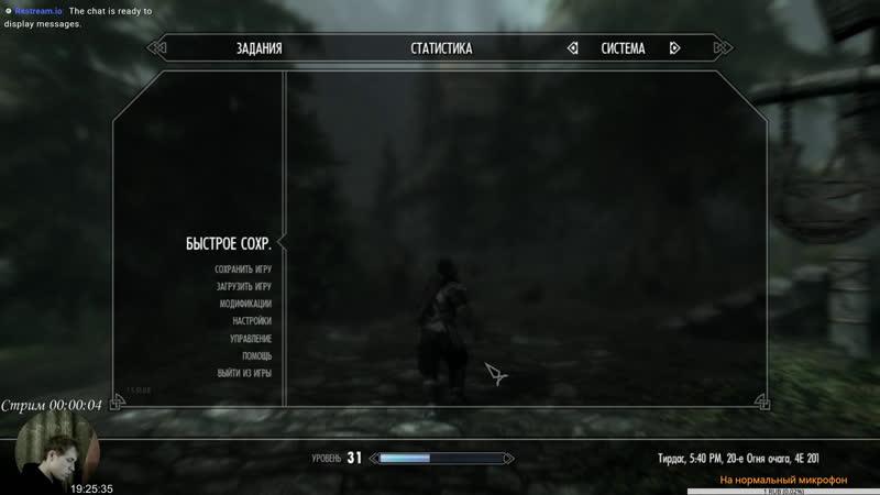 Skyrim Survive Выживание =13= Берём броню и Закрываем побочки