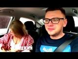 Стас Троцкий - 1 серия [Видеоблог]