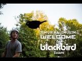 Timur Kalimulin Welcome blackbird team
