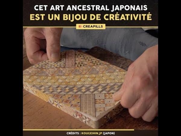 Cet art ancestral japonais est un bijou de créativité