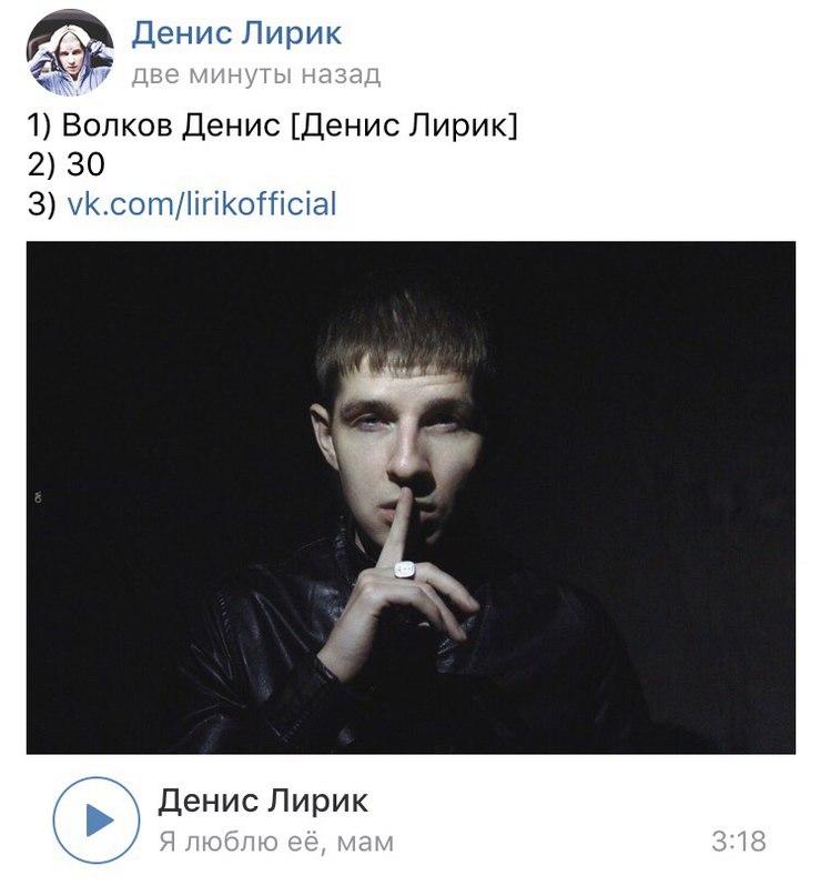 В ОБНИМКУ ДЕНИС ЛИРИК СКАЧАТЬ БЕСПЛАТНО