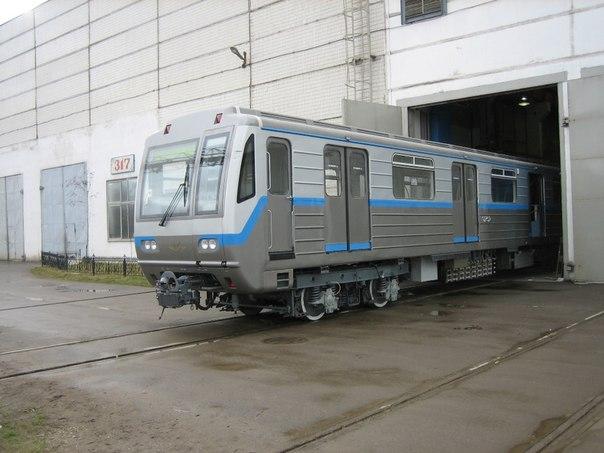 парк софийского метро