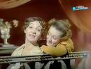 Бал телеспектакль, драма, 1979