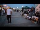 Ростов.Набережная и танцы