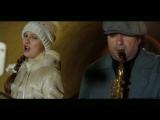 Александр Дадали и Елизавета Тимошкова - О тебе и обо мне
