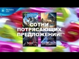 Внимание-внимание! - Летняя распродажа хитов в PlayStation Store объявляется открытой! Уже сейчас Horizon Zero Dawn, Gran Turism