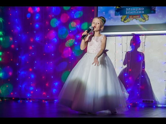 Милана Гогунская - Once December