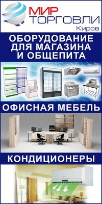https://pp.vk.me/c617824/v617824628/1cae7/GYSAxg-QUrg.jpg
