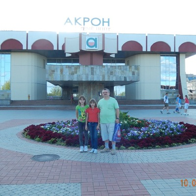 Света Кудряшова, 4 августа 1990, Москва, id178705721
