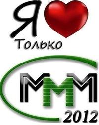Регистрирую В-Ммм, 11 августа , Волгоград, id197012897