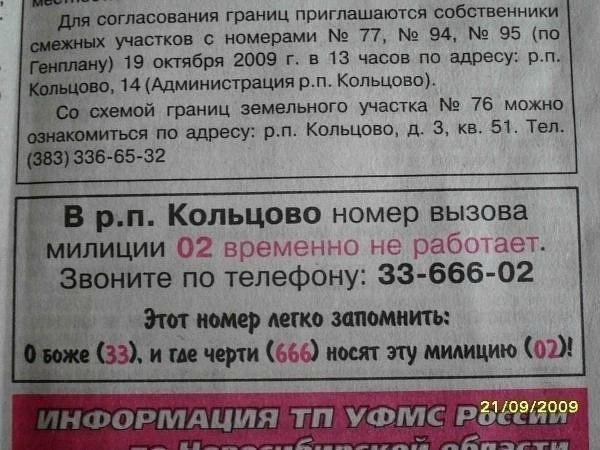 http://cs543101.vk.me/v543101097/a1ea/Pcovb3oxnrY.jpg