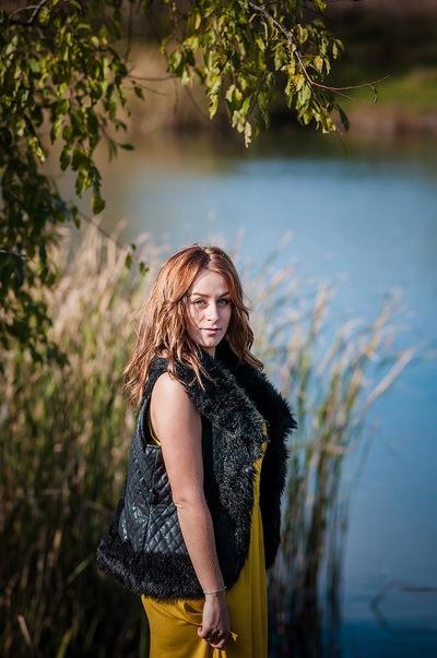 Sophia Kiss, 12 мая , Винница, id87176969