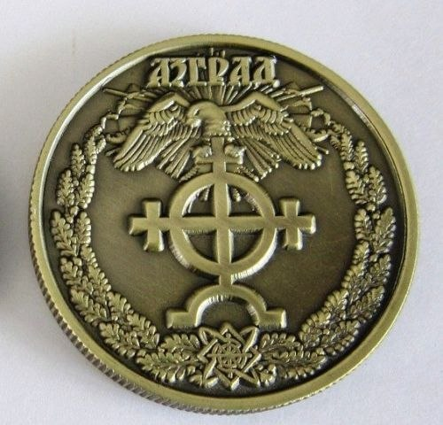 сибирский рубль
