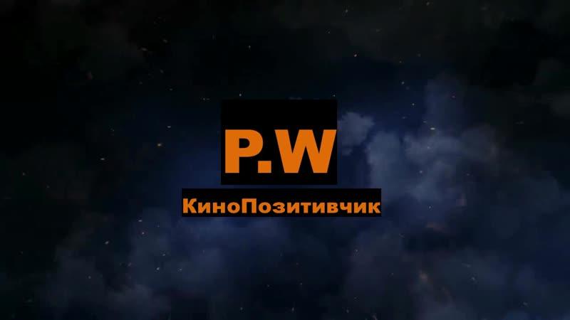 Арья Старк Мэйси Уильямс