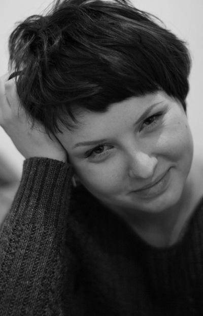 Анастасия Герасина, 16 марта , Москва, id3413866
