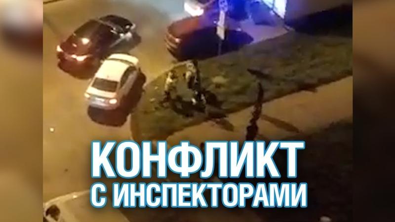 Пьяный водитель подрался с сотрудниками ДПС в Люберцах Подмосковье 2018 г