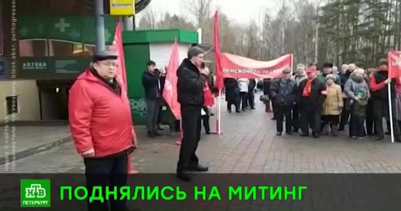 Сорванный ремонт лифтов заставил выйти на митинг жителей Соснового Бора
