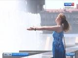 Завтра в Петербурге синоптики обещают до +31 градуса.