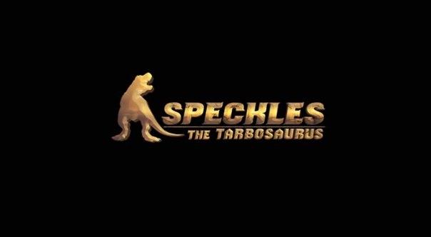 фильмы о динозаврах для детей смотреть бесплатно и без регистрации