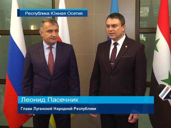 В ходе встречи в Цхинвале Леонид Пасечник заявил, что у Южной Осетии и ЛНР много общих интересов