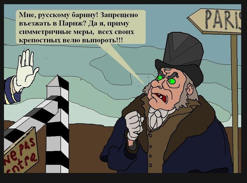 """Закон """"Димы Яковлева"""" KlJBcC0U7tc"""