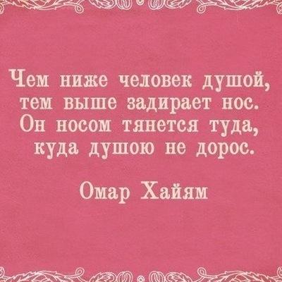 Вячеслав Шаповал, 6 апреля 1986, Славянск-на-Кубани, id194194663