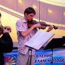 Молодежный-Совет-На-Общественных При-Главе-Города-Краснодар фото #45
