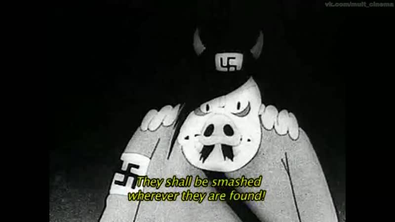 Не топтать фашистскому сапогу нашей Родины (1941) - реж. Александр Иванов