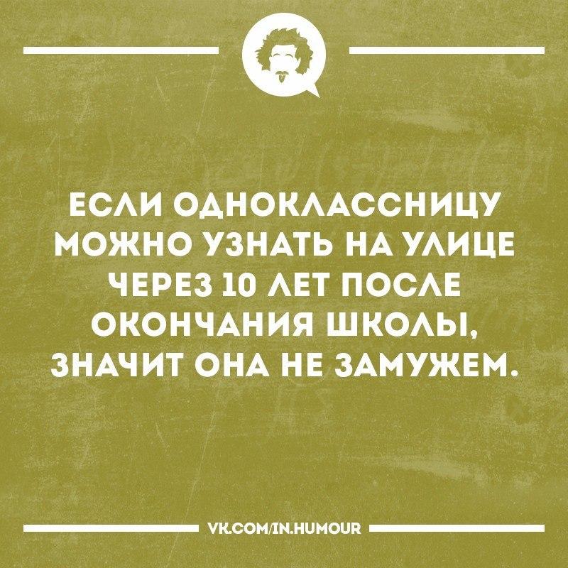 https://cs541606.userapi.com/c543107/v543107604/30569/kl2GYqYA8Ss.jpg