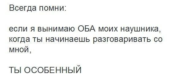 Фото №456247500 со страницы Анастасии Ерохиной