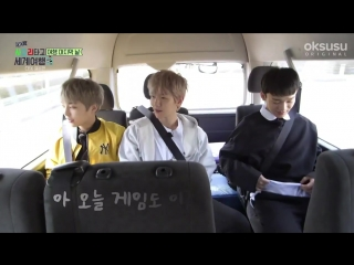 180713 EXO CBX @ Travel the World on EXO's Ladder Episode 40 [Final]