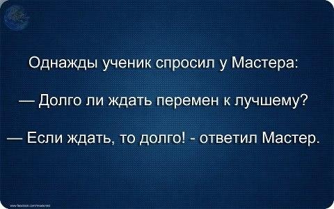 Порошенко: Преступления врагов украинского народа не останутся безнаказанными - Цензор.НЕТ 4686