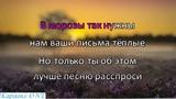 Трошин Владимир Морзянка Караоке версия Full HD