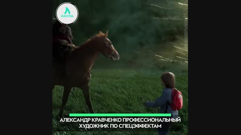 Самый крутой папа живет в Иркутске   АКУЛА