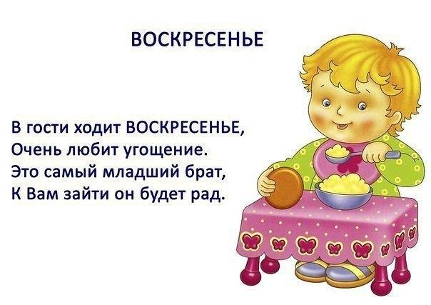 Фото №456247869 со страницы Татьяны Ивановой