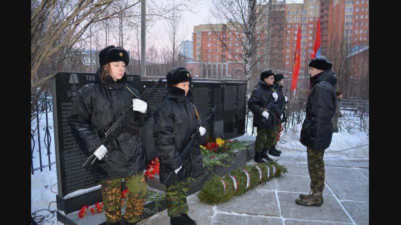 Митинг памяти погибшим при защите Отечества в Чечне - 11 декабря 2018 г.
