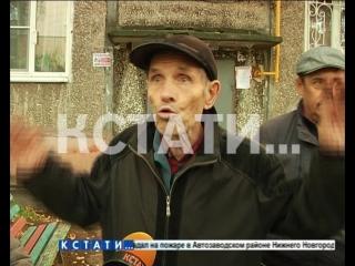 Вырванные батареи и брошенные дома - капитальный вандализм вместо капитального ремонта в Сормовском районе