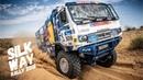 ШЁЛКОВЫЙ ПУТЬ 2018 первый день гонки Rally SilkWay Toyota Land Cruiser гоночные приколы на сервисе