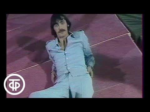 Михаил Боярский - Олимпийская шуточная | «Олимпиада-80», 1980 г.