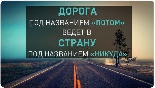 https://pp.vk.me/c421828/v421828242/58c8/FTT_a4YU3qc.jpg